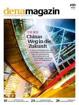 dena magazin_1_Ausgabe11_2013
