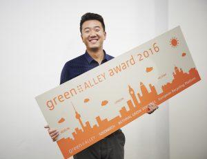 Die Gewinner des Green Alley Awards 2016 - Green City Solutions